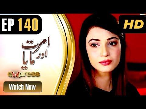 Amrit Aur Maya - Episode 140 - Express Entertainment Dramas