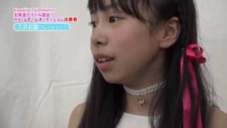 北海道アイドル日記〜Idol be Ambitious アイドルよ大志を抱け〜」 初回...