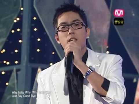 Eun Jiwon - Adios (December 20, 2007)