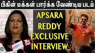 Apsara Reddy Exclusive Interview