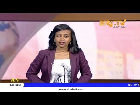 ERi-TV, #Eritrea - Tigrinya News for November 16, 2018