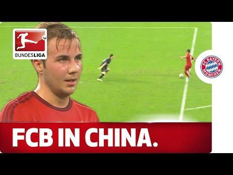Highlights: Bayern München vs. Inter