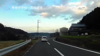 【はたようび】琴南中学校〜高松空港
