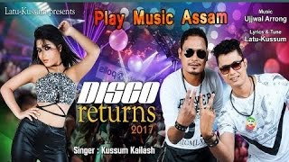 Washing Powder Nirma Latest | Disco Returns - 2017 | Official Video