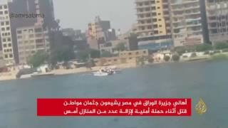 تشييع جنازة قتيل اشتباكات جزيرة الوراق بمصر