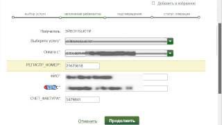 Оплата заказов AVON через Сбербанк Онлайн(, 2014-08-24T15:06:49.000Z)