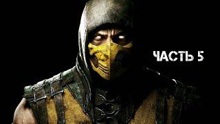 Прохождение Mortal Kombat X mobile - часть-5: Джони Кейдж Спецназ.