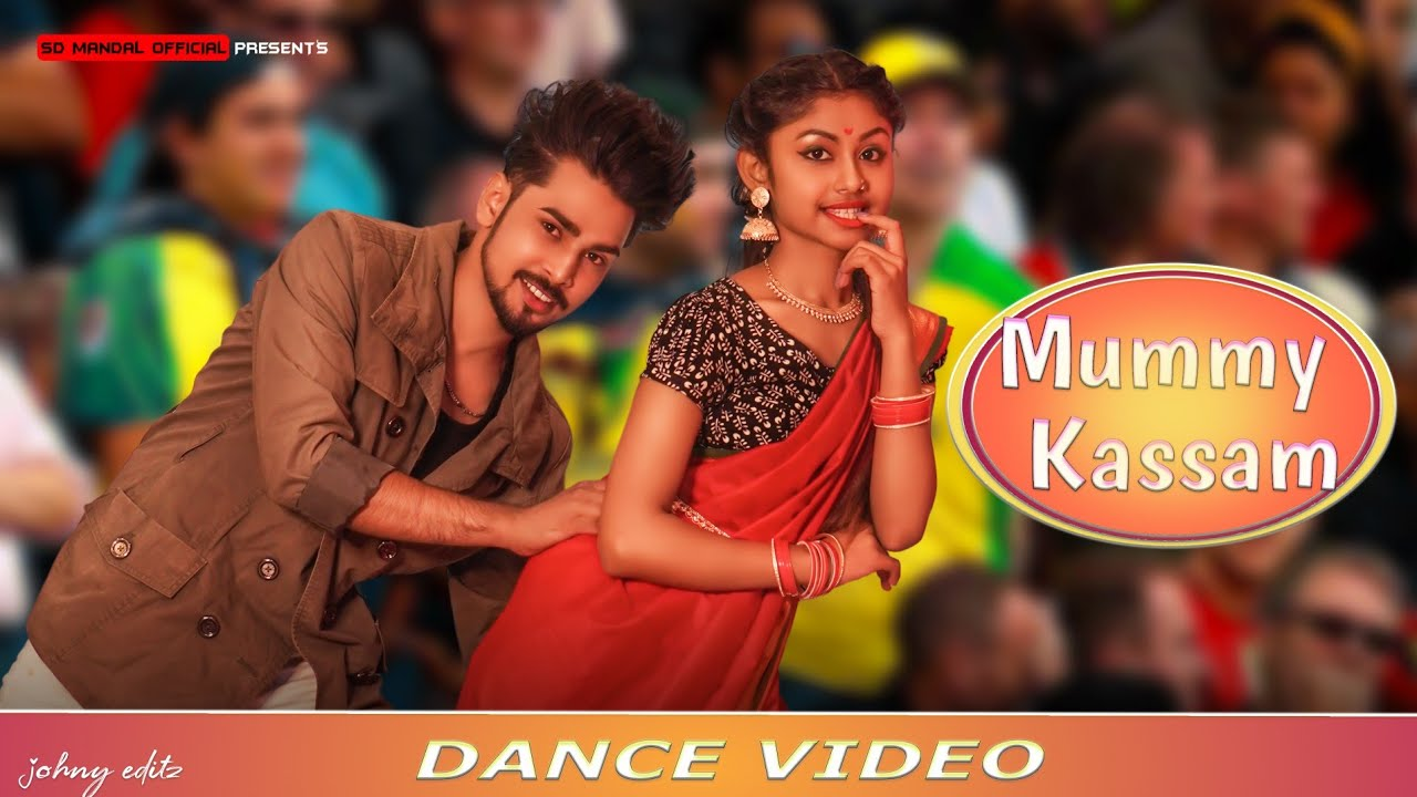 Mummy Kassam-Coolie No 1    Dance Video    ft. Sd Mandal & Ishani    Sd mandal Official