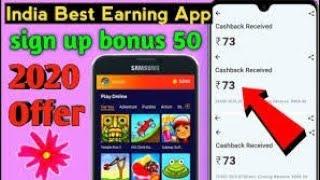 Howzat.com: New Fantasy App :1000rs joining bonus
