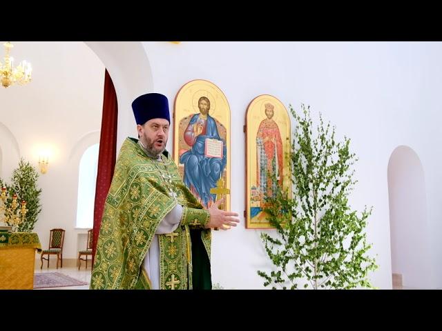 Проповедь отца Игоря в день Пятидесятницы 20.06.2021