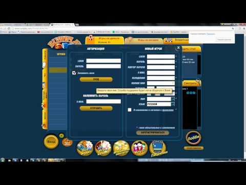 Шашки играть на деньги онлайн