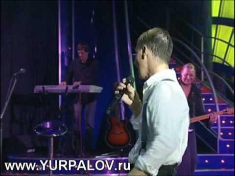 Александр Юрпалов - Скажи хоть слово