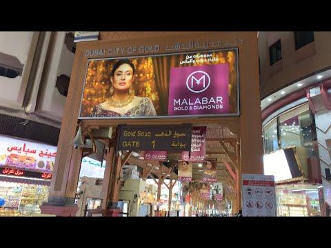 Walking around The Gold Souk and Shops Deira City in DUBAI