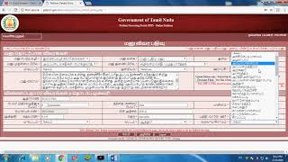 Official Website of Government of Tamil Nadu
