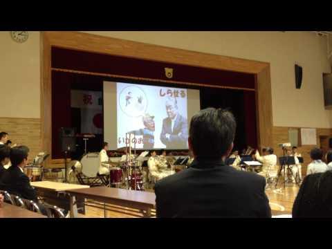 Ibaraki Prefecture Police Brass Band - Mario Theme