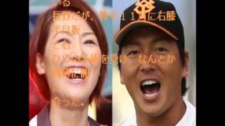 巨人の長野久義外野手が29日、テレビ朝日しもひらさやかアナウンサーと...