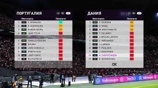 Евро 2020 Плей офф 1 8 финала Португалия Дания