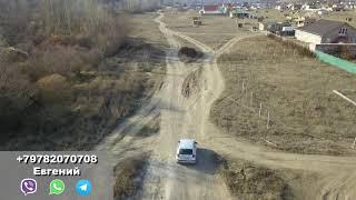 #1 ЦЕНЫ НА ЗЕМЛЮ В КРЫМУ - дешевые участки земли в Крыму в 2019! Почему так ДЕШЕВО?