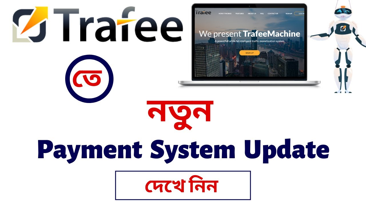 Trafee তে New Payment System Update Details |A to Z| CPA Marketing Bangla Tutorial 2020 | Fair Trick