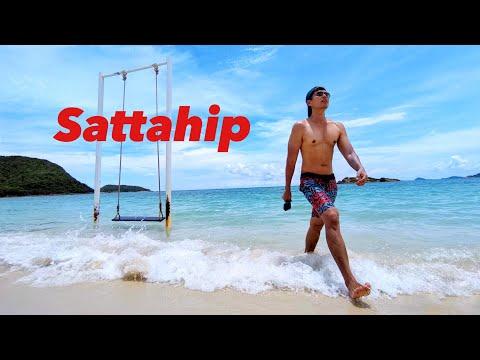 🇹🇭 Sattahip - Chonburi, THAILAND - Unseen Nature & Community