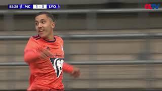 Youth League : Man City 1 - OL 4 | Olympique Lyonnais