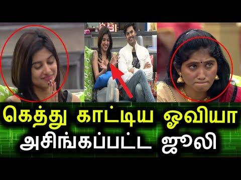 கெத்து காட்டிய ஓவியா ஜூலி அவுட்| BIG BIGG BOSS |22nd & 23rd July 2017| Vijay tv Promo|Latest Episode