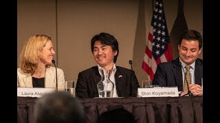 2019 International Exchange and Tourism Seminar- Panel Discussion (日本語)