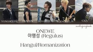 All right owner by rbw entertainment artist band - onewe song regulus (야행성) album 2/4 single released 19.08.29 mv link https://youtu.be/oqay9h1...