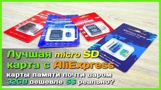 видео Купить карту памяти micro SD