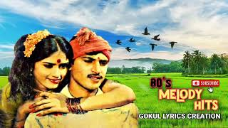 Tamil 80's melody songs | 80's mega hits | Super hit 80's songs |Gokul lyrics creation
