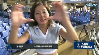 05/27 樂天 vs 富邦 八局下,范國宸又炸裂,生涯首次雙響砲,帶有兩分打點,替球隊擴大領先