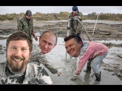 Янукович, не выкапывай наш янтарь thumbnail