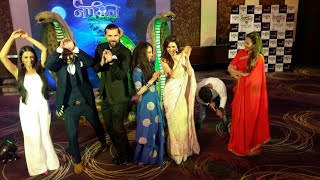 Naagin 3 Grand Launch | Surbhi Jyoti, Karishma Tanna, Anita Hassanandani, Karanveer Vohra