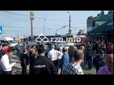 В понедельник, 13 мая, в Рязани массово эвакуировали торговые центры. На видео эвакуация автовокзала