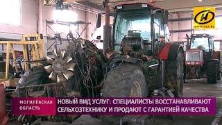 Восстанавить сельхозтехнику и продать её на вторичном рынке