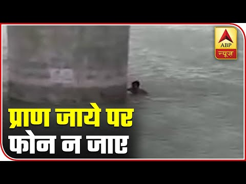 Rajasthan: When A Youngster Got Stuck In River While Taking Selfie | ABP News