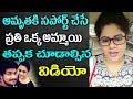 Common Lady Shocking Comments On Young Girls Regarding Pranay Amrutha Issue | Telugu News
