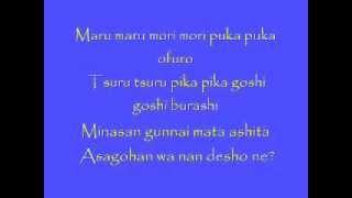Maru Maru Mori Mori Lyrics