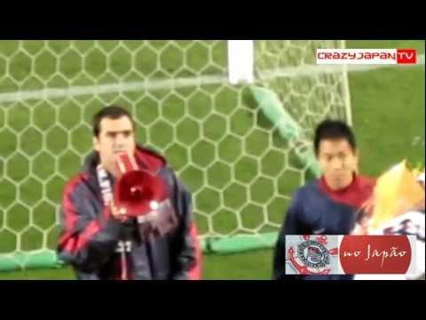 (HD) Corinthians No Japão 日本でのコリンチアンス: Danilo foi ídolo no Japão