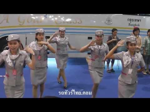 นครชัยแอร์ งานเที่ยวไทย [HD]