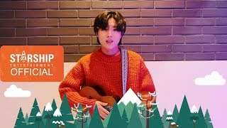 [Special Clip] 유승우(YU SEUNGWOO) - 2018 Christmas Message