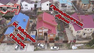 Дом у моря в Анапе - Алексеевка Таежная 17. продается за 13 000 000