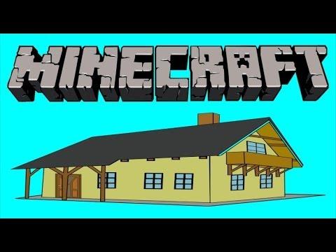 Конкурс в Minecraft [Самый Лучший Дом] - 2.5 Часть