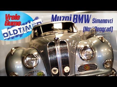 BMW Muzej Šimanovci