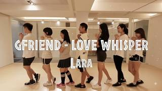 Video GFRIEND - LOVE WHISPER DANCE COVER CLASS 1 BY LARA/JIMMY DANCE download MP3, 3GP, MP4, WEBM, AVI, FLV September 2017