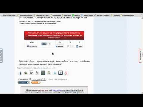 Заплати Лайком плагин  или социальный замок для WordPress и для Joomls
