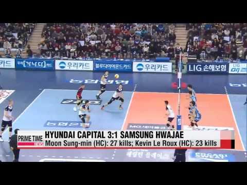 V-League: IBK vs. KGC, Hyundai Capital vs. Samsung Hwajae   V리그: IBK vs. KGC, 현대
