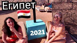 Египет2021 Подводный мир отеля Coral Beach Resort tiran 4