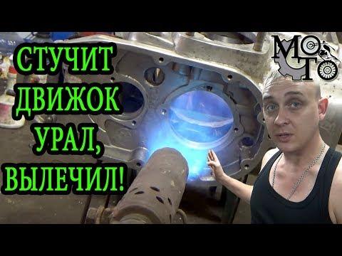 Постоянные стуки в картере двигателя, как найти и вылечить?