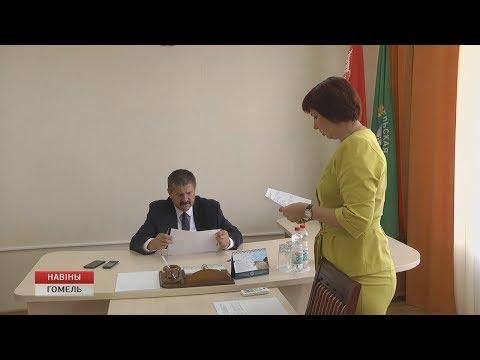 Председатель Гомельского облисполкома Геннадий Соловей провел личный прием граждан